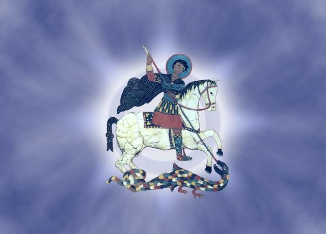 წმინდა გიორგი